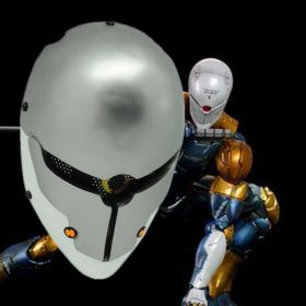 Metal Gear Solid Gray Fox Cosplay Helmet